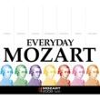 ピンカス・ズーカーマン ヴァイオリンと管弦楽のためのアダージョ ホ長調 K.261