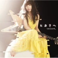 miwa ヒカリヘ instrumental ~piano version~