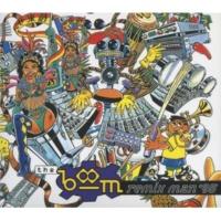 THE BOOM berangkat-ブランカ- (Eastern Promise Mix)