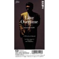 鈴木 雅之 Love Overtime