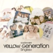 YeLLOW Generation GOLDEN☆BEST YeLLOW Generation