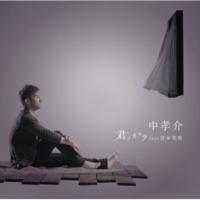 中 孝介 君ノカケラ feat 宮本笑里(instrumental)