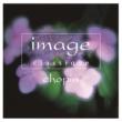 ユージン・オーマンディ/フィラデルフィア管弦楽団 バレエ音楽「レ・シルフィード」