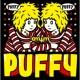PUFFY PUFFY AMIYUMI × PUFFY