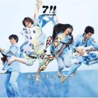 7!!(セブンウップス) スウィート・ドライヴ(Instrumental)