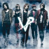 ViViD REAL (Instrumental)