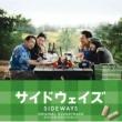 LOVERBOY サイドウェイズ・オリジナル・サウンドトラック