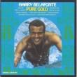 Harry Belafonte ジャンプ・イン・ザ・ライン