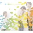 "DEEN 夢の蕾 ~Classics Three ""PASTEL""~"