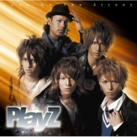 PlayZ Again ~もう一度逢いたくて~