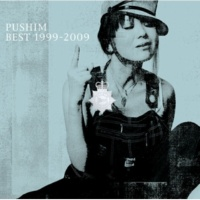 PUSHIM, RHYMESTER, HOME MADE 家族, マボロシ, May J. I Say Yeah ! (Dancehall Mix)