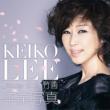 KEIKO LEE 卒業写真 featuring 佐藤竹善