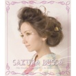 かの 香織 Sakura Bossa - The Greatest Sakura Hits In Bossa Style -