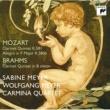 Sabine Meyer & Wolfgang Meyer モーツァルト&ブラームス:クラリネット五重奏曲