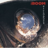 THE BOOM 気球に乗って