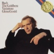 グレン・グールド J.S.バッハ:ゴールドベルク変奏曲(1981年録音)