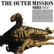 聖飢魔II THE OUTER MISSION