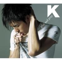 K play and pray
