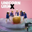 ユニコーン URMX