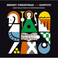 ゴンチチ The Christmas Song