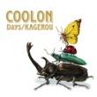 COOLON Days/KAGEROU