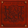 SIAM SHADE SIAM SHADE XI COMPLETE BEST ~HEART OF ROCK~