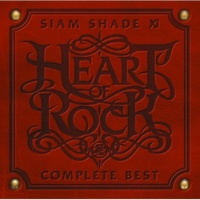 SIAM SHADE LOVESICK ~You Don't Know~