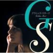 GRACIELA SUSANA GOLDEN☆BEST  グラシェラ・スサーナ~アルゼンチンの歌姫