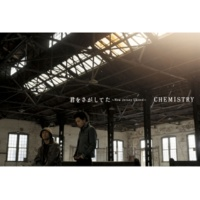 CHEMISTRY 君をさがしてた~New Jersey United~(LESS VOCAL)