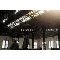 CHEMISTRY Running Away