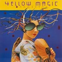 YELLOW MAGIC ORCHESTRA シムーン
