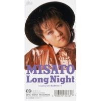渡辺 美里 Long Night (Edited Version)