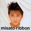 渡辺 美里 ribbon