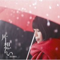 miwa 片想い ~instrumental~