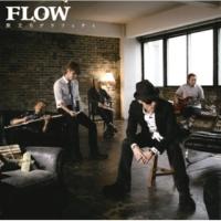 FLOW ID
