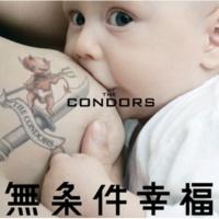 THE CONDORS ダンシングパワー