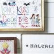 HALCALI Long Kiss Good Bye