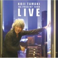 玉置 浩二 祝福 (2006 LIVE ver.)