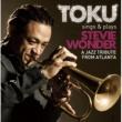 TOKU TOKU sings&plays STEVIE WONDER