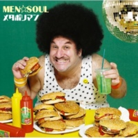 MEN☆SOUL キンタマーニ