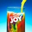 OKAMOTO'S JOY JOY JOY / 告白