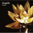 Angelo 光の記憶