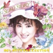 松田 聖子 SEIKO STORY~80's HITS COLLECTION~