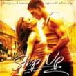 ヴァリアス Step Up Soundtrack