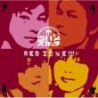 ツバメスケッチ RED ZONE !!!