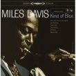Miles Davis ソー・ホワット