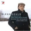 Glenn Gould グールド・プレイズ・スクリャービン&シベリウス[2012年ニュー・リミックス]