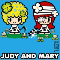 JUDY AND MARY BATHROOM