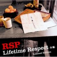 RSP 愛してる