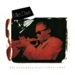 Miles Davis ラヴ・フォー・セール